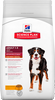 Hill's Science Plan для взрослых собак крупных пород, Canine Adult Advanced Fitness Large Breed with Chicken