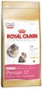 Royal Canin Для котят-Персов: 4 - 12 месяцев (Kitten Persian  32)